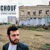 Chouf « L'hôtel des fous »