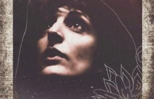 Sarah Amsellem « Le silence »