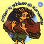 29764-arthur-pecheur-chaussure-dim-10182009-1131
