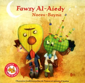 Fawzy Al-Aiedy(2)066