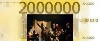 deux-millions