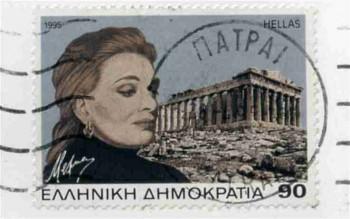 MelinaMercouri-Stamp