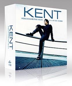 KENT-Integrale-coffret