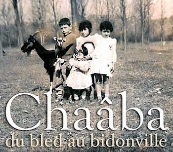 CHAABA-PR_medium