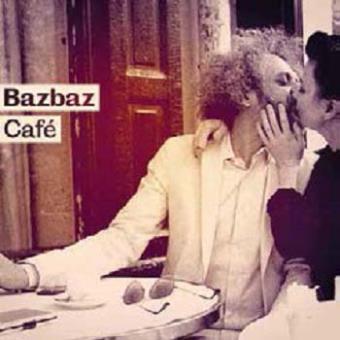 Bazbaz café 2016