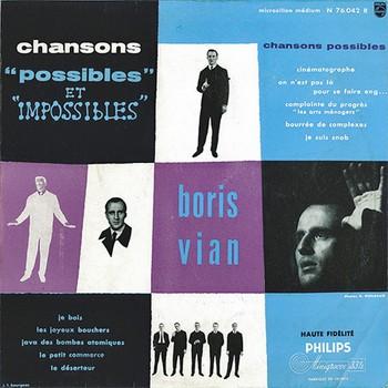 VIAN Boris Chansons possibles & impossibles 1956  (1)