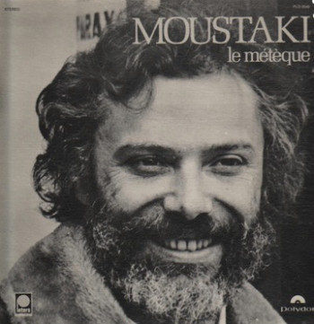 MOUSTAKI Georges Le métèque 1969