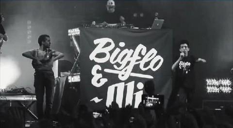 Bigflo et Oli en concert (captation d'écran)
