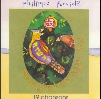 FORCIOLI 1993 Célébration de l'oiseau